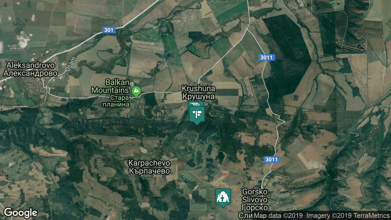 Krushunski Vodopadi Maarata Park Do S Krushuna I Letnica Telefon