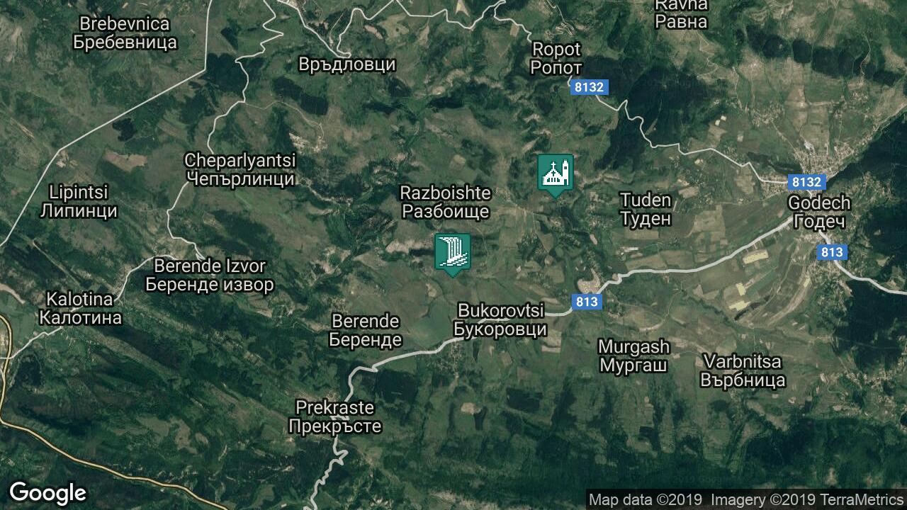 Vodopad Kotlite Selo Razboishe Obshina Godech Telefon Ceni Za