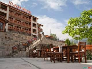 Хотел Свети Иван Рилски