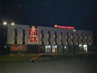 Хотел Щерев-Сопот - снимка 2