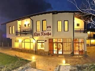 Хотел При Графа