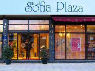 Хотел София Плаза - снимка 1