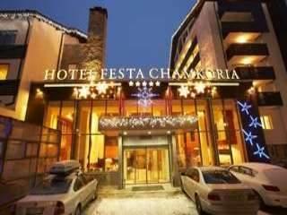 Хотел Феста Чамкория
