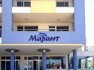 Хотел Марант