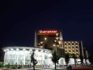 Балнеохотел DianaMar