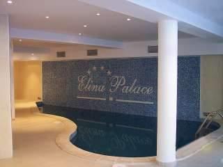 Апарт-хотел Елина Палас - снимка 3