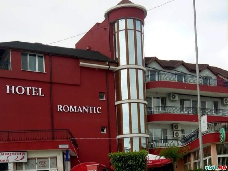Hotel Romantik Byala Ceni I Oferti Mneniya Snimki I Karta Hoteli