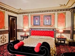 Хотел Марица - снимка 2