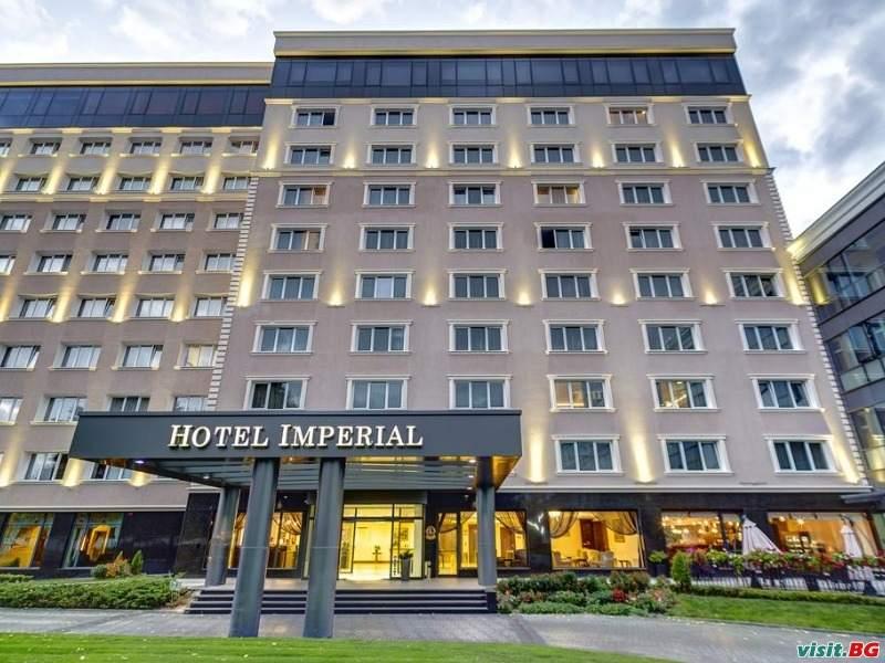Imperial Plovdiv Hotel I Spa Plovdiv Ceni I Oferti Mneniya