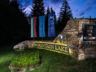 Хотел Маунтин Лейк - снимка 2