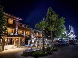 Хотел Роял СПА - снимка 1