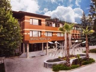 Хотел Роял СПА - снимка 2