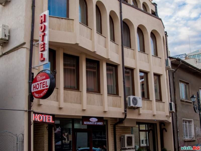Hotel Opium Ruse Ceni I Oferti Mneniya Snimki I Karta Hoteli