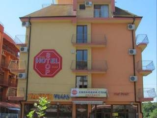 Хотел STOP - снимка 1